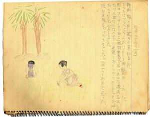 昭和14年7月24日の絵日記