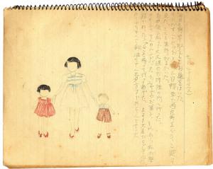 昭和14年7月25日の絵日記