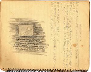 昭和14年7月26日の絵日記