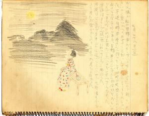 昭和14年7月28日の絵日記