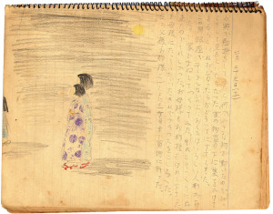 昭和14年7月29日の絵日記